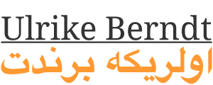 Logo-Ulrike-Berndt-Interkulturelle-Kommunikation